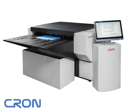 CRON H Series All-in-One UVP CTP
